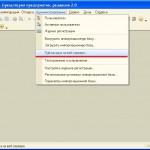 1c-ustanovka-web-servera-2