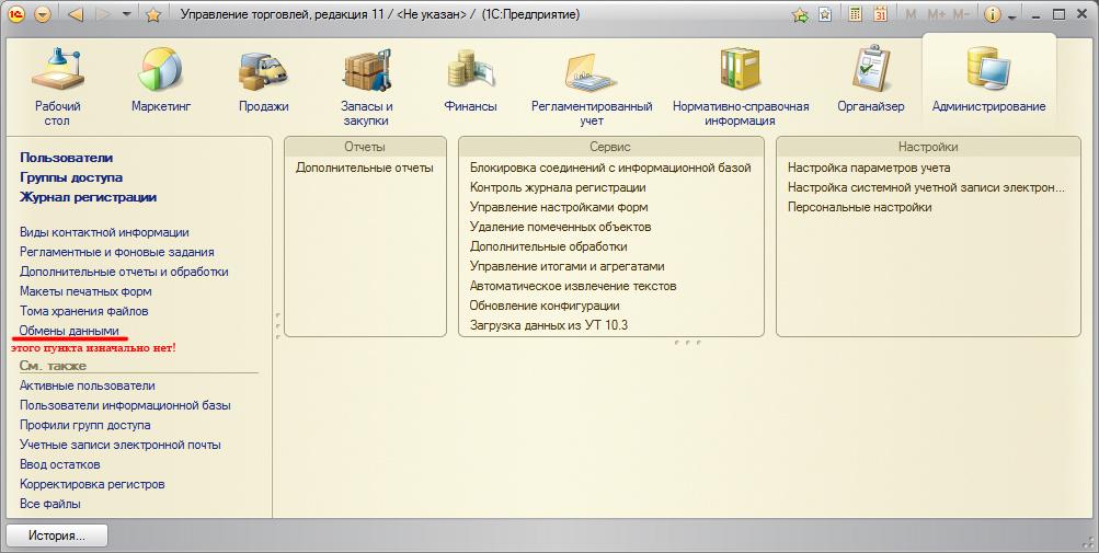 Forex expert advisor generator 4.5