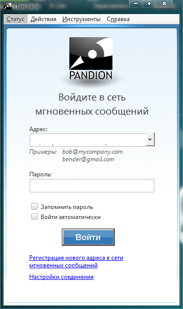 pandion-1